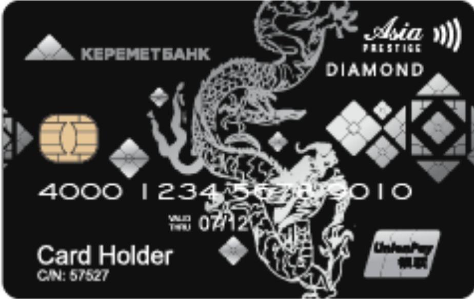 Карта UnionPay Diamond Asia Prestige