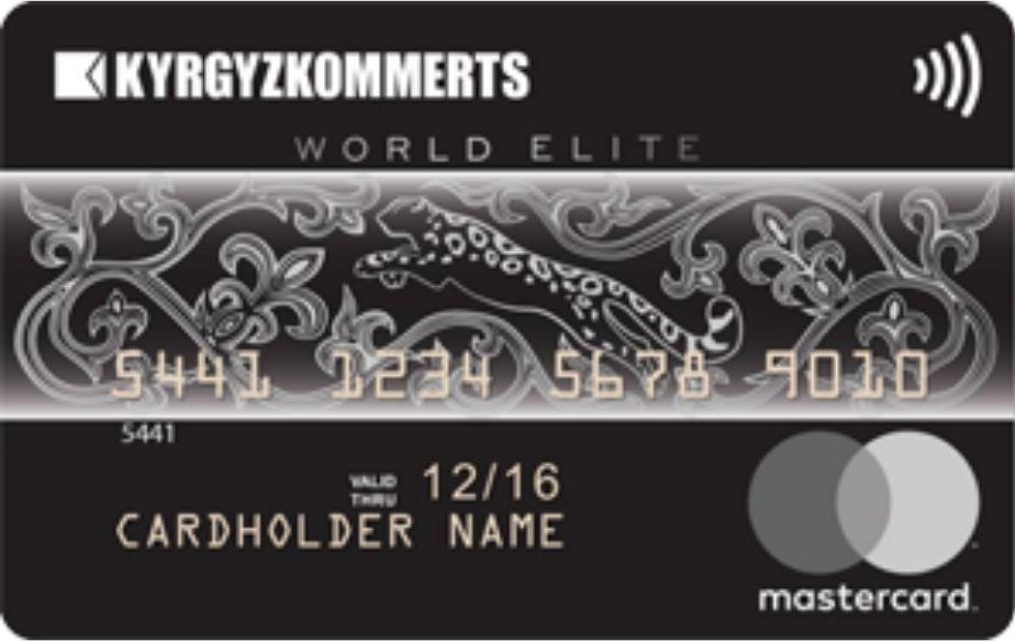 Карта Mastercard World Elite (для клиентов банка)