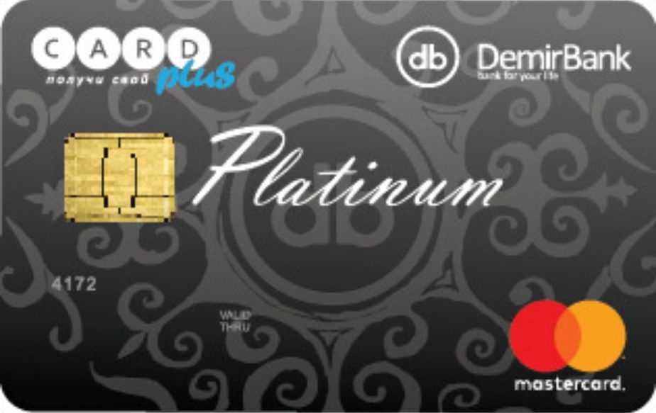 Карта Mastercard Platinum