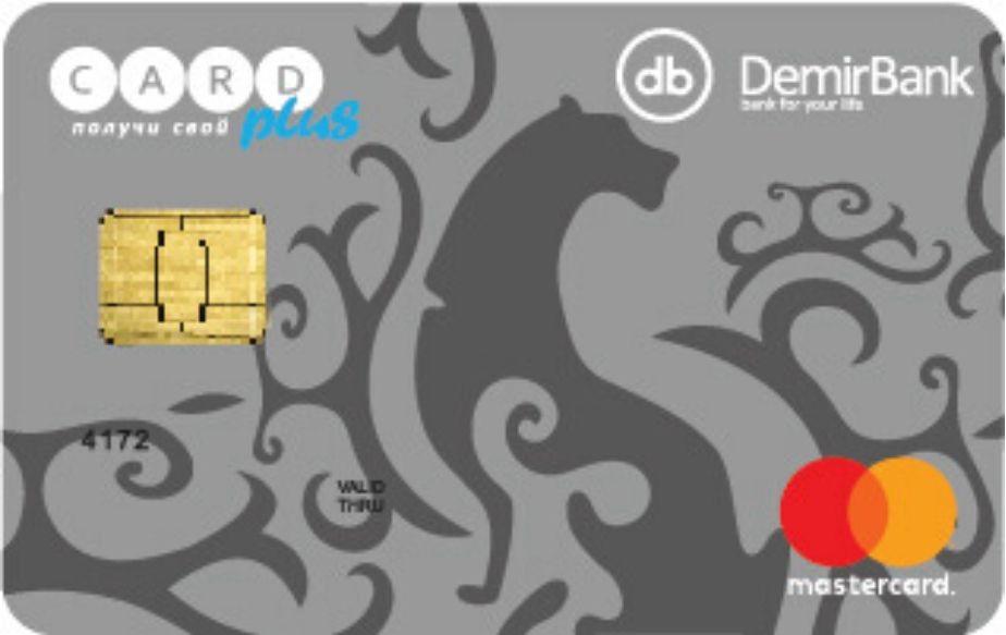 Карта Mastercard Standard
