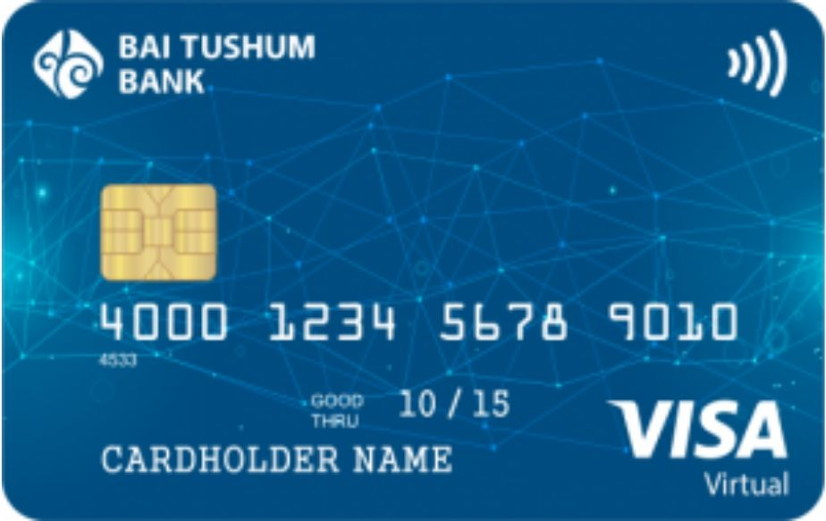 Карта Visa debit virtual
