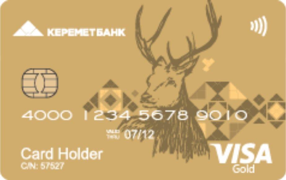 Карта Visa Credit Gold