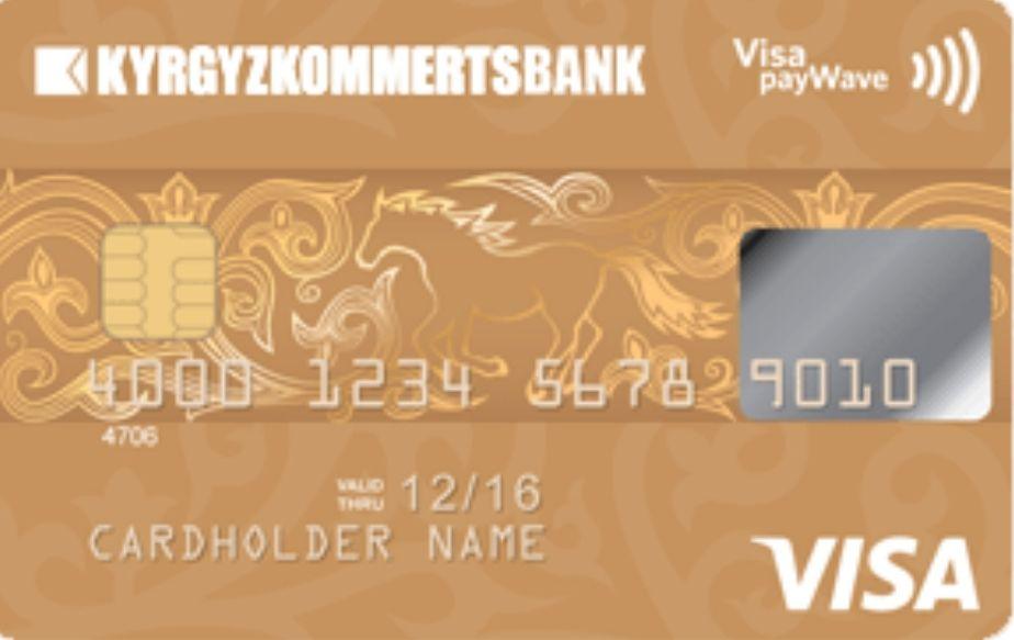 Карта Visa Gold PayWave