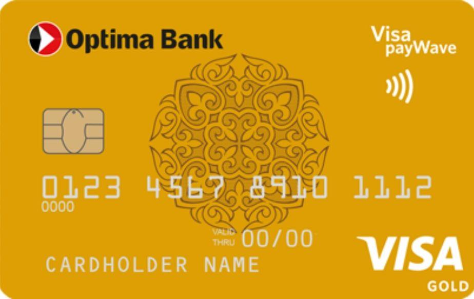 Карта Visa Gold для зарплатных проектов