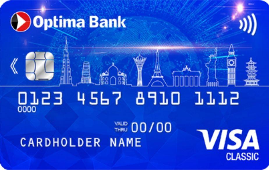 Карта Visa Classic для зарплатных проектов