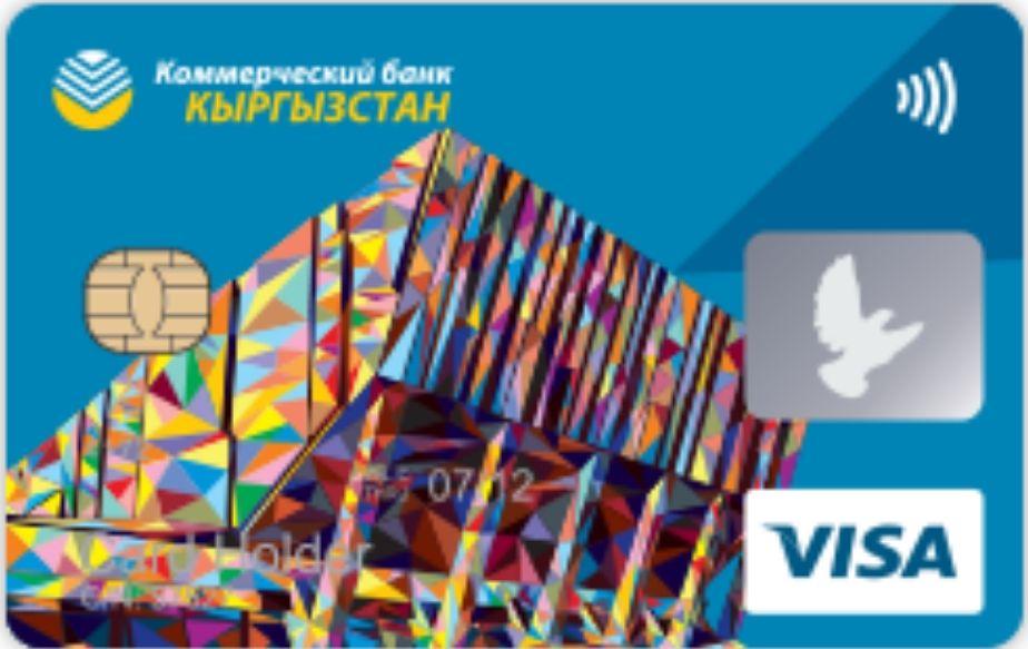 Карта Visa Classic / Standart Travel