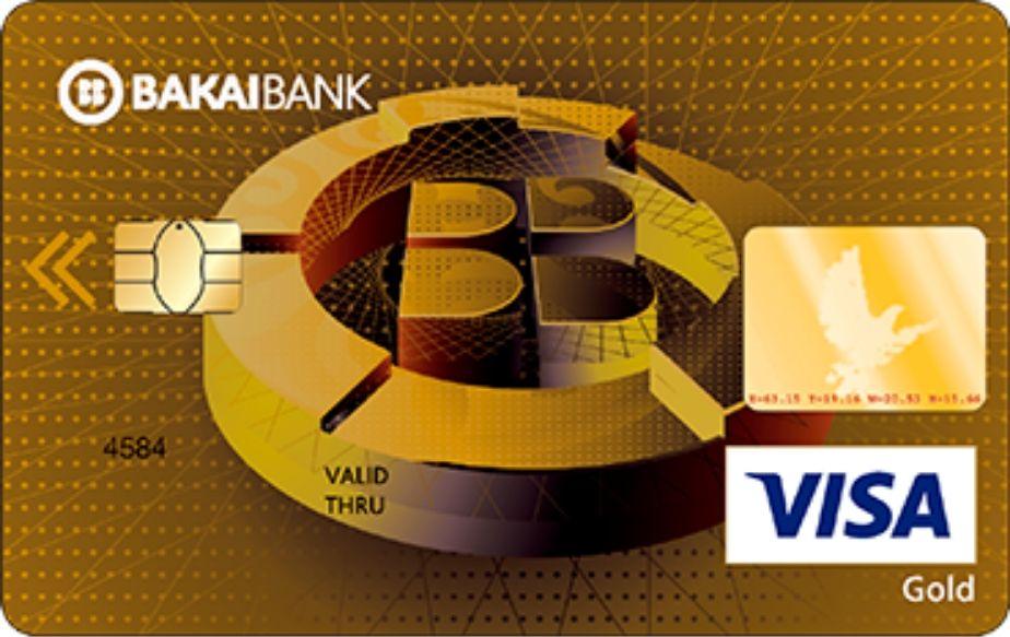 Карта Visa Gold