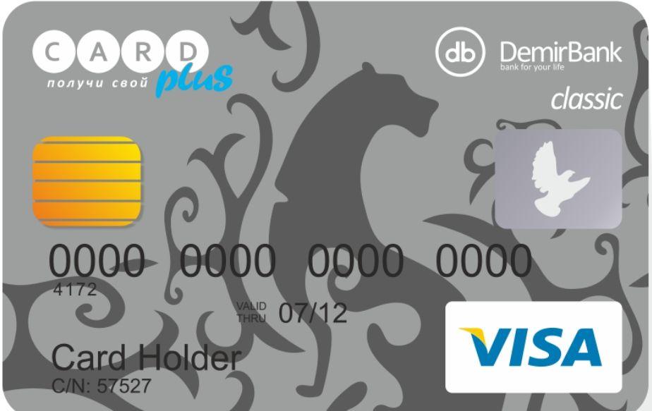 Карта Visa Classic PayWave