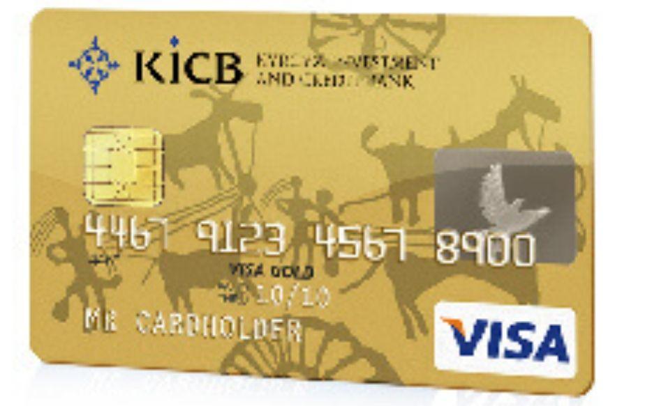 Карта Visa Gold «Зарплатный проект»