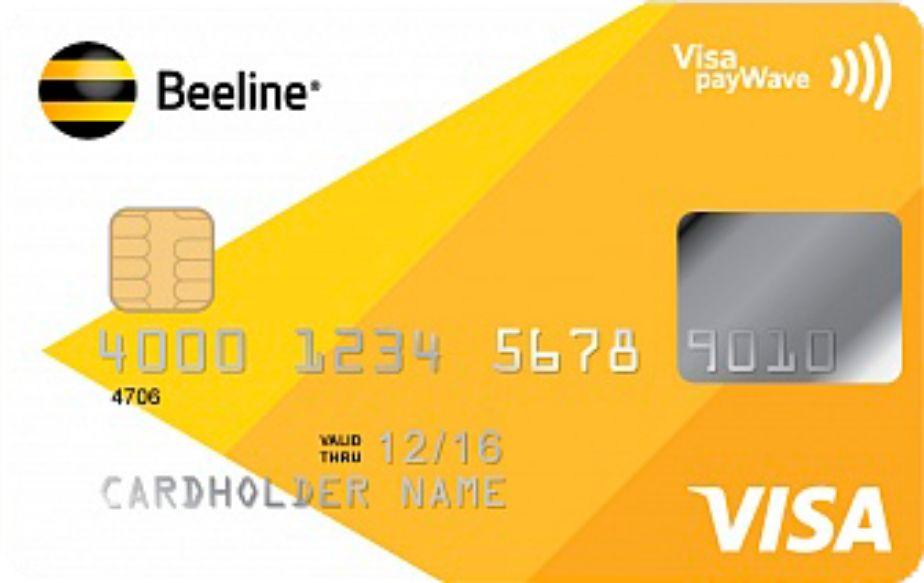 Карта Visa Classic Beeline Paywave