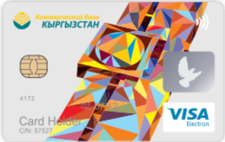 Карта Visa Instant Card