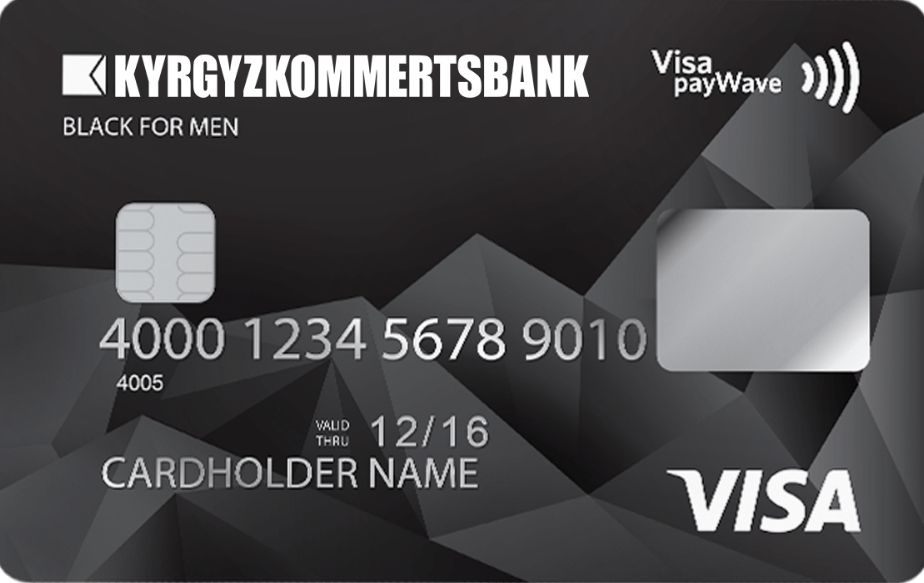 Карта Visa Classic paywave black for man