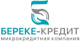 Береке-Кредит