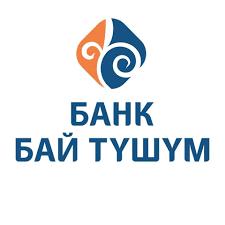 Кредит «Автокредит»