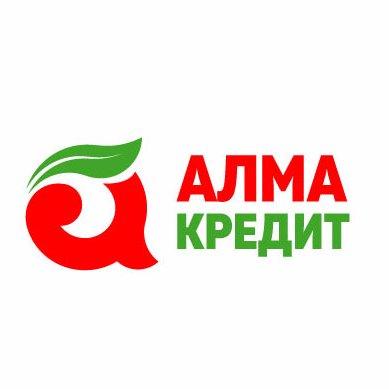 Алма Кредит