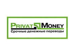 PrivatMoney