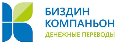 Система денежных переводов «Биздин Компаньон»