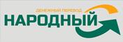 Система денежных переводов «Народный перевод»